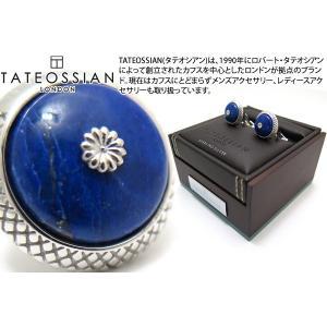 TATEOSSIAN タテオシアン シグニチャクリサンセマムドームシルバーカフス(ラピスラズリ) (カフリンクス) ブランド|cufflink