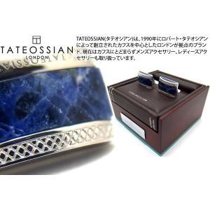 【P10倍】 TATEOSSIAN タテオシアン シグニチャDシェイプ半輝石シルバーカフス(ソーダライト) (カフリンクス) ブランド|cufflink