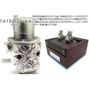 TATEOSSIAN タテオシアン ノーベルノベルティシルバーカフス(紳士ブルドック) (カフスボタン カフリンクス) ブランド|cufflink
