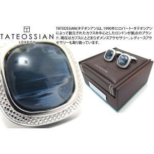 TATEOSSIAN タテオシアン シグニチャダブレットスクウェアシルバーカフス(ピーターサイト) 世界限定40セット (カフスボタン カフリンクス)|cufflink