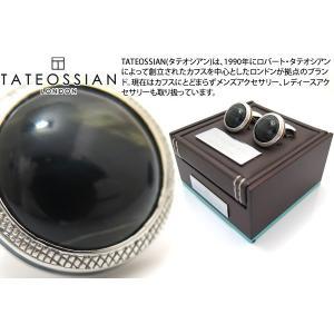TATEOSSIAN タテオシアン ヴァリエゲイテッドタイガーアイシルバーカフス 世界限定40セット (カフスボタン カフリンクス)|cufflink