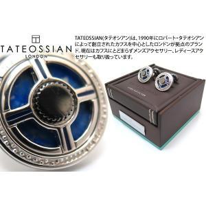 TATEOSSIAN タテオシアン プレシャスUFOシルバーカフス(ラピス&ブルー) (カフスボタン カフリンクス)|cufflink