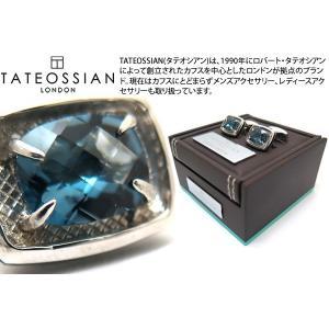 TATEOSSIAN タテオシアン テムズトパーズシルバーカフス 世界限定31セット (カフスボタン カフリンクス)|cufflink