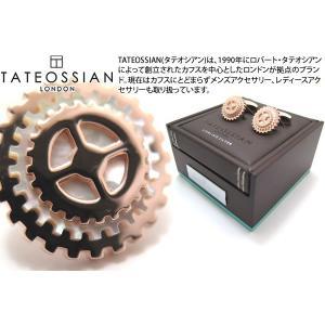 TATEOSSIAN タテオシアン ロータリングプレシャスギアシルバーカフス(ローズゴールド&白蝶貝) (カフスボタン カフリンクス)|cufflink