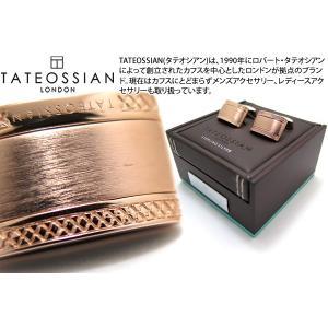TATEOSSIAN タテオシアン シグニチャDシェイプシルバーカフス(ローズゴールド) (カフスボタン カフリンクス)|cufflink