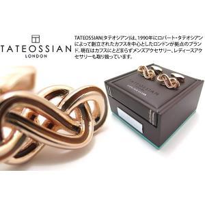 TATEOSSIAN タテオシアン エナメルエタニティシルバーカフス(ローズゴールド&ダークレッド) (カフスボタン カフリンクス)|cufflink