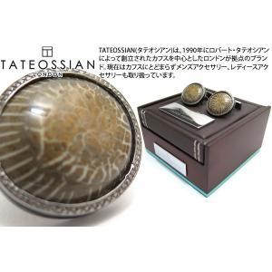 TATEOSSIAN タテオシアン デボニアンホーンコーラルカフス(ブラックロジウム) 世界限定30セット (カフスボタン カフリンクス)|cufflink