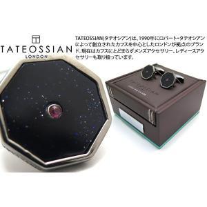 TATEOSSIAN タテオシアン プレシャスロンドンアイカフス(紫金石&ルビー) (カフスボタン カフリンクス)|cufflink