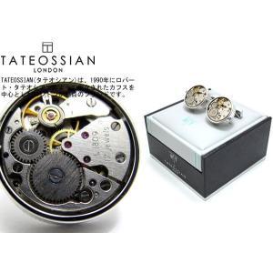 TATEOSSIAN タテオシアン スケルトン機構カフス(非可動) (カフスボタン カフリンクス) ブランド|cufflink