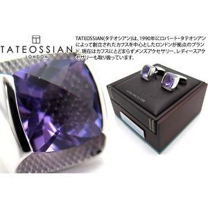 TATEOSSIAN タテオシアン チェッカーボードシルバーカフス(アメジスト) (カフスボタン カフリンクス) ブランド|cufflink