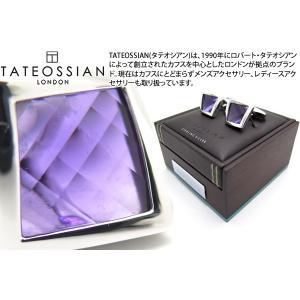 TATEOSSIAN タテオシアン ジェムツイステッドシルバーカフス(アメジスト) (カフスボタン カフリンクス) ブランド|cufflink
