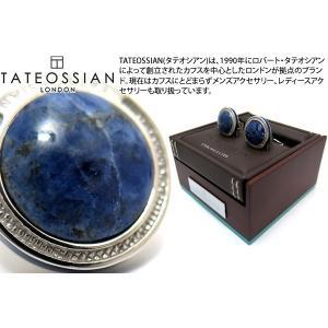 TATEOSSIAN タテオシアン シグニチャーラウンドシルバーカフス(ソーダライト) (カフスボタン カフリンクス) ブランド cufflink