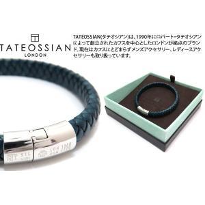 TATEOSSIAN タテオシアン シルバーコブラクラシックブレスレット(ブルー) ブランド|cufflink