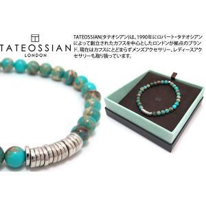 TATEOSSIAN タテオシアン ビーズ シルバークラシックディスクブレスレット(インプレッションジャスパー) ブランド|cufflink