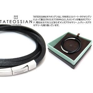 TATEOSSIAN タテオシアン レザー シルバーメゾブレスレット(ブラック) ブランド|cufflink