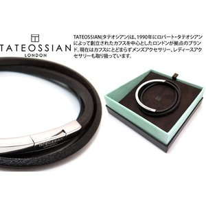 TATEOSSIAN タテオシアン レザー レザー シルバーメゾブレスレット(ブラウン) ブランド|cufflink
