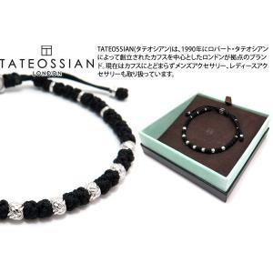 TATEOSSIAN タテオシアン シルバーマクラメノットブレスレット(ロジウム&ブラック) ブランド|cufflink