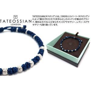 TATEOSSIAN タテオシアン シルバーマクラメノットブレスレット(ロジウム&ブルー) ブランド|cufflink
