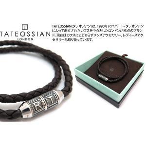TATEOSSIAN タテオシアン レザー シルバーラッキーミーブレスレット(ブラウン) ブランド|cufflink