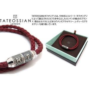 TATEOSSIAN タテオシアン レザー シルバーラッキーミーブレスレット(レッド) ブランド|cufflink