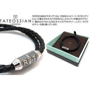TATEOSSIAN タテオシアン レザー シルバーラッキーミーブレスレット(ブラック) ブランド|cufflink