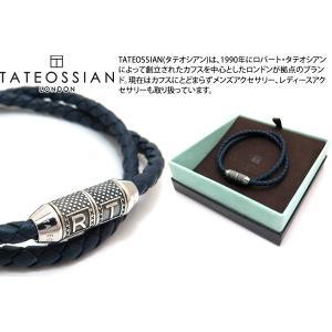 TATEOSSIAN タテオシアン レザー シルバーラッキーミーブレスレット(ブルー) ブランド|cufflink