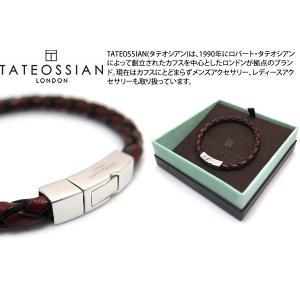 TATEOSSIAN タテオシアン レザー シルバー編み上げクラシックブレスレット(レッド) ブランド|cufflink