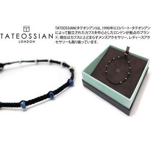 TATEOSSIAN タテオシアン シルバーマクラメルッソブレスレット(ロジウム&サファイア) ブランド|cufflink