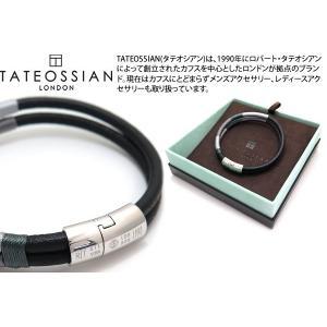 TATEOSSIAN タテオシアン レザー シルバーコブラマサイブレスレット(グレートーン) - ブランド|cufflink
