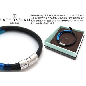 TATEOSSIAN タテオシアン レザー シルバーコブラマサイブレスレット(ブルートーン) - ブランド|cufflink