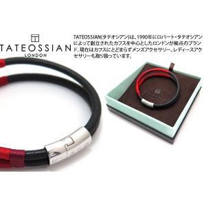 TATEOSSIAN タテオシアン レザー シルバーコブラマサイブレスレット(レッドトーン) - ブランド|cufflink