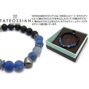TATEOSSIAN タテオシアン ビーズシルバーナゲットブラックロジウムブレスレット(フロステッドブルーアベンチュリン)ブランド|cufflink