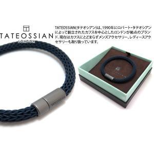 TATEOSSIAN タテオシアン シルバー24アワーズブレスレット(ブラックロジウム&ネイビー)ブランド|cufflink