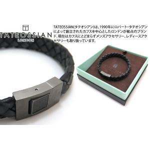 TATEOSSIAN タテオシアン カーボンウーブンブレスレット(ブラック) ブランド|cufflink