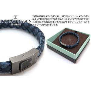 TATEOSSIAN タテオシアン カーボンウーブンブレスレット(ネイビー) ブランド|cufflink