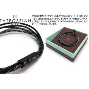 TATEOSSIAN タテオシアン コブラマルチブレスレット(アルミニウム&グレー) ブランド|cufflink