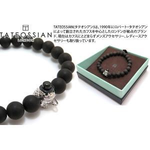 TATEOSSIAN タテオシアン リープフロッグブレスレット(IPスチール&ブラックウッド) ブランド|cufflink