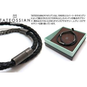TATEOSSIAN タテオシアン レザーシルバーフュージョンポップブレスレット(ブラックロジウム&ブラック) ブランド|cufflink