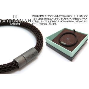 TATEOSSIAN タテオシアン レザーシルバー24アワーズブレスレット(ブラウン) ブランド|cufflink