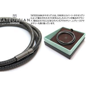 TATEOSSIAN タテオシアン レザーシルバートリプロミニポップブレスレット(ブラックロジウム&メタリックグレー) ブランド|cufflink