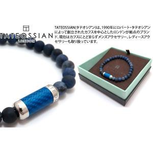 TATEOSSIAN タテオシアン ビーズシルバーモンテカルロ半貴石ブレスレット(ブルーアルテックス&ソーダライト) ブランド|cufflink