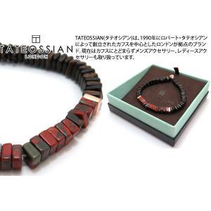 TATEOSSIAN タテオシアン ビーズシルバーレグノブレスレット(ローズゴールド&レインボージャスパー) ブランド|cufflink
