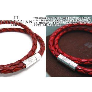 TATEOSSIAN タテオシアン 編み上げポップレザーブレスレット(レッド&オレンジ ) (レザーブレスレット) ブランド|cufflink