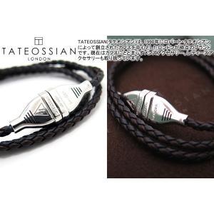 TATEOSSIAN タテオシアン シルバーエレクトリックレザーブレスレット(ブラック&ブラウン) ブランド|cufflink