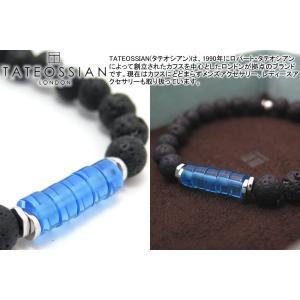 TATEOSSIAN タテオシアン シルバーラバビーズブレスレット(ブルー) (レザーブレスレット) ブランド|cufflink