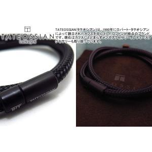 TATEOSSIAN タテオシアン SOHO BLACK BRACELET ソーホー ブレスレット (ブラック) ブランド|cufflink