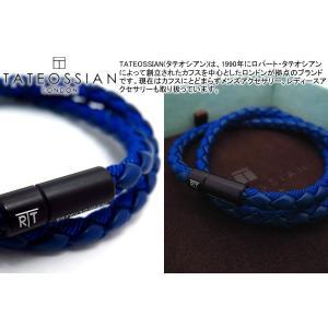 TATEOSSIAN タテオシアン チェルシーブレスレット(ブルーブラック) (レザーブレスレット) ブランド|cufflink