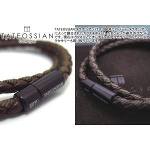 TATEOSSIAN タテオシアン チェルシーブレスレット(ブラウンブラック) (レザーブレスレット) ブランド|cufflink