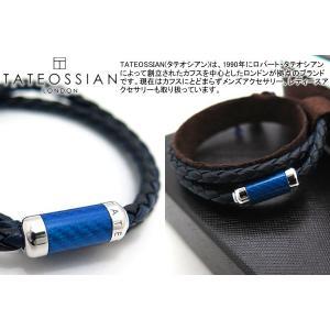 TATEOSSIAN タテオシアン モンテカルロシルバーブレスレット(ネイビー) (レザーブレスレット) ブランド|cufflink