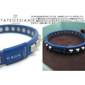 TATEOSSIAN タテオシアン スタッズブレスレット(ブルー&ブルークラスプ) (レザーブレスレット) ブランド|cufflink
